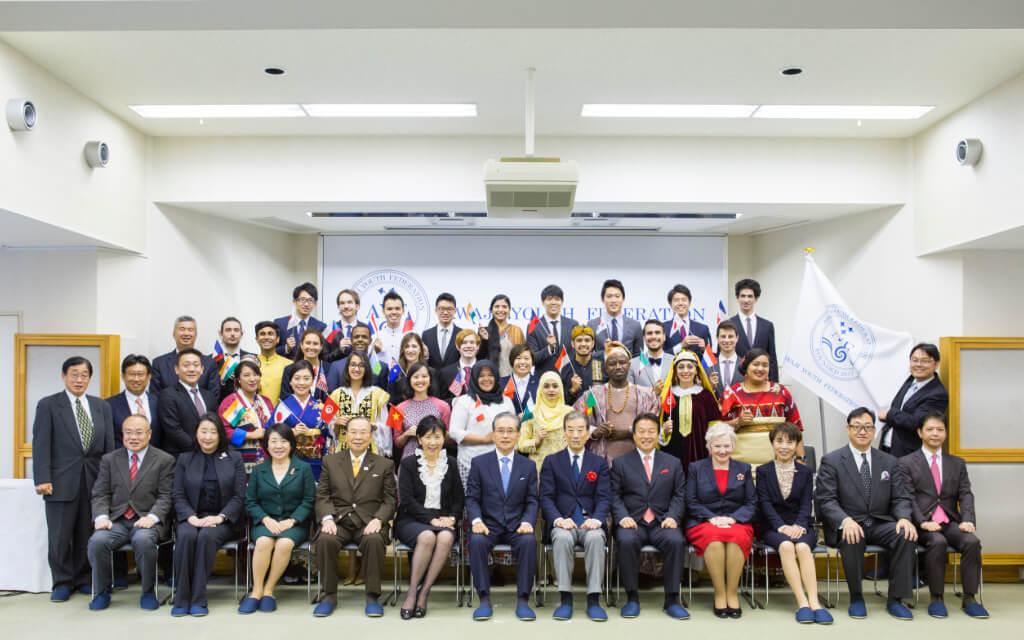 AYF Fellowship Program