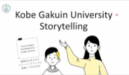 February 3rd, 2021Kobe Gakuin University Workshop
