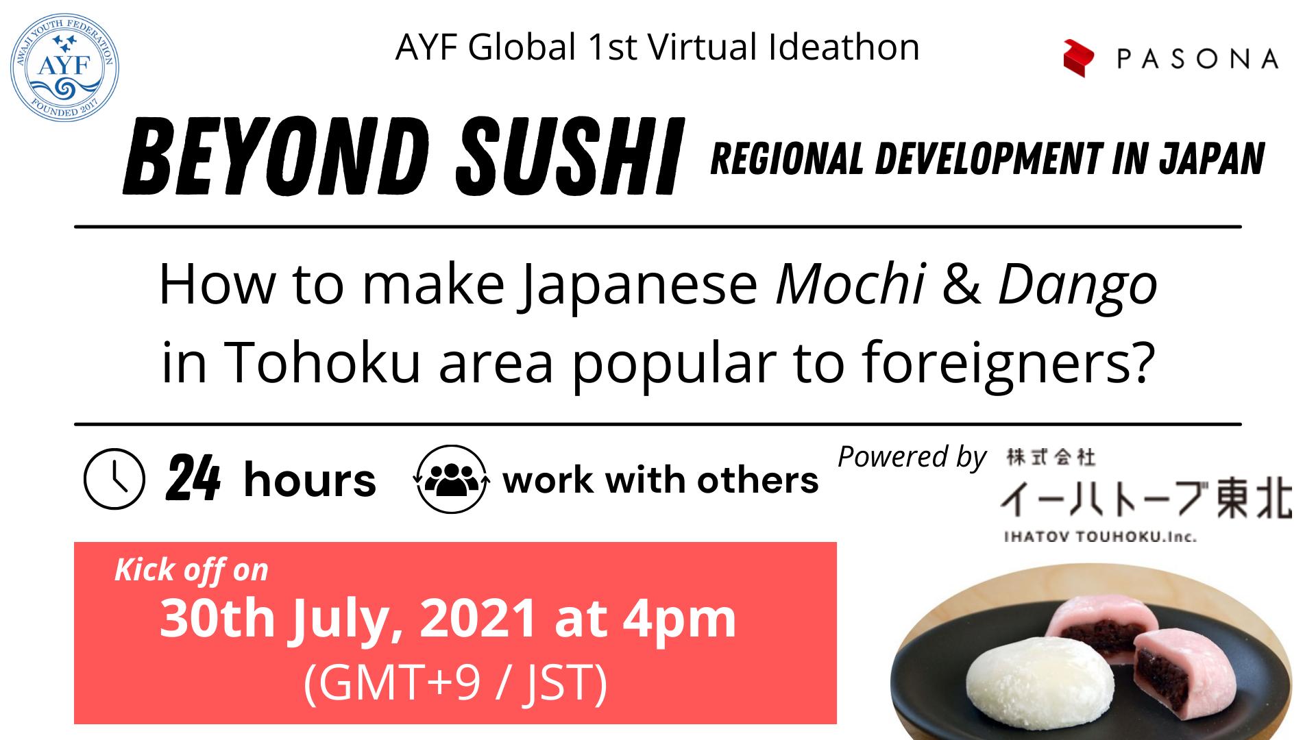[Ideathon] Beyond Sushi