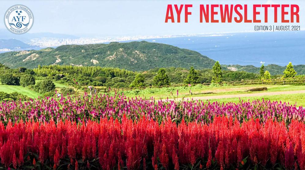 AYF Newsletter August 2021